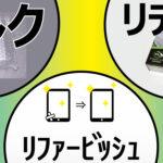 呼称の違いだけで見分けるのは本当に大変、日本人なんだから日本語使おうぜってのもちょっと違うか。
